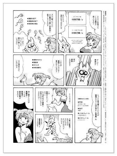 0906_mamuko03.jpg