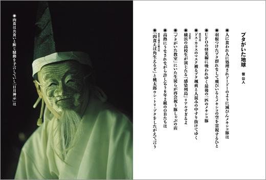 0906_nenriki.jpg