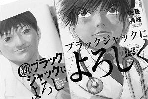 0906_sp1_manga1.jpg