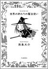 0906_sp1_manga2.jpg