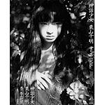 0906_sp1_rorikon_kaisetu1.jpg