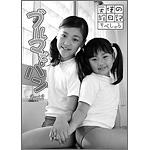 0906_sp1_rorikon_kaisetu4.jpg