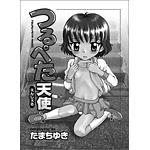 0906_sp1_rorikon_kaisetu5.jpg