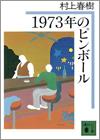 0907_book_0973.jpg