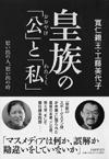 0907_book_kouzoku.jpg