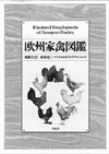 0907_book_oshu.jpg