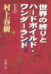 0907_book_sekai.jpg