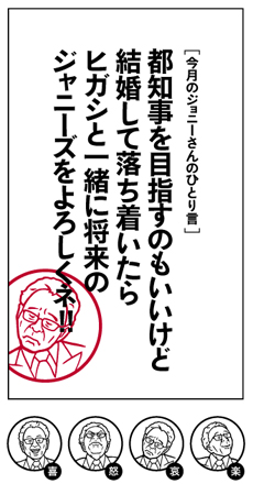 0907_hitorigoto.jpg