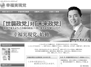 0907_koufuku_web.jpg