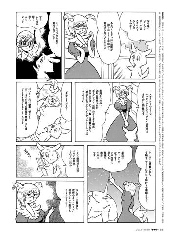0907_mamuko03.jpg