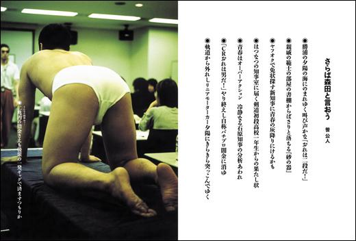 0907_nenriki.jpg