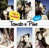 0907_tomato_jk.jpg