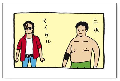 0908_hanakuma.jpg