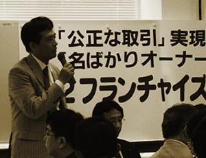 0908_hosaka.jpg