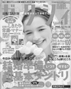 0908_zekushi.jpg