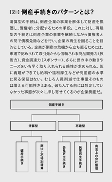 0908_zu1.jpg