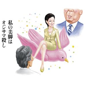 0909_koike.jpg