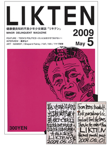 0909_likten_book.jpg