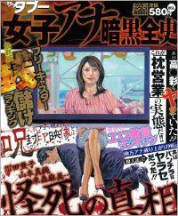 0909_natsume_book.jpg