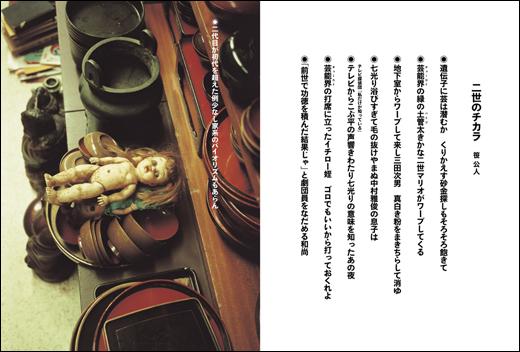 0909_nenriki.jpg