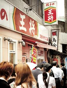 0909_oshoshibuya.jpg