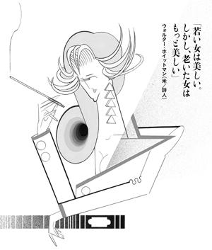 0909_shitataka_ill.jpg