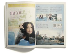 0910_P065_book.jpg