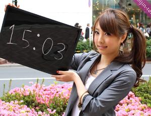0910_P066_tokei.jpg