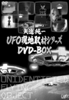 0910_P103_DVD01.jpg