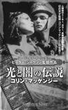 0910_P105_DVD01.jpg