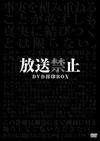 0910_P105_DVD02.jpg