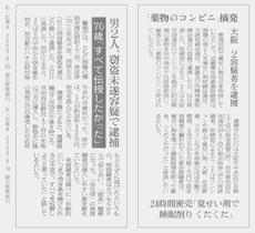 0910_datsuryoku.jpg