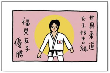 0910_hanakuma3.jpg