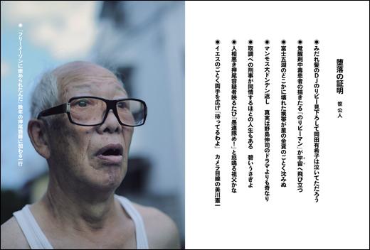 0910_nenriki.jpg