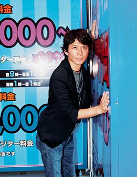 0910_watabe_re.jpg