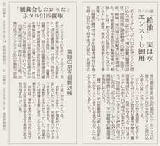 0911_datsuryoku.jpg