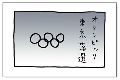 0911_hanakuma.jpg