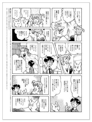 0911_mamuko02.jpg