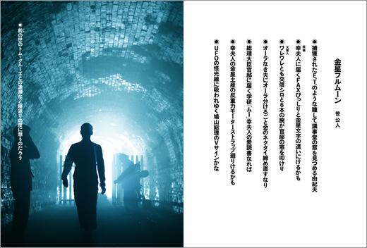 0911_nenriki2.jpg