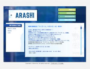 0911arashi_arubamu.jpg