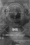 0912_BattlePower.jpg