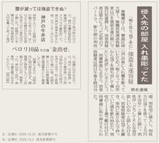 0912_datsuryoku.jpg