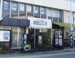 0912_fukayachinema.jpg