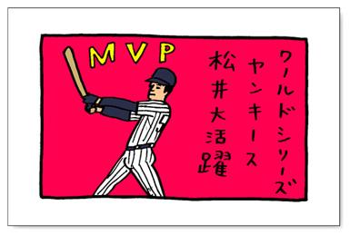 0912_hanakuma.jpg