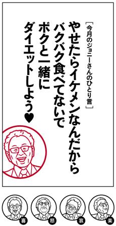 0912_hitorigoto.jpg