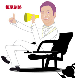 0912_itao_2.jpg