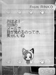 0912_lp_4.jpg