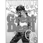 0912_studiovoice.jpg