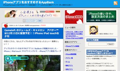 0912iphone_gazou.jpg
