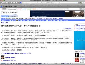 0912ns_shinbun.jpg